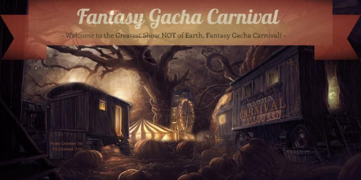 Fantasy Gacha Carnival Halloween
